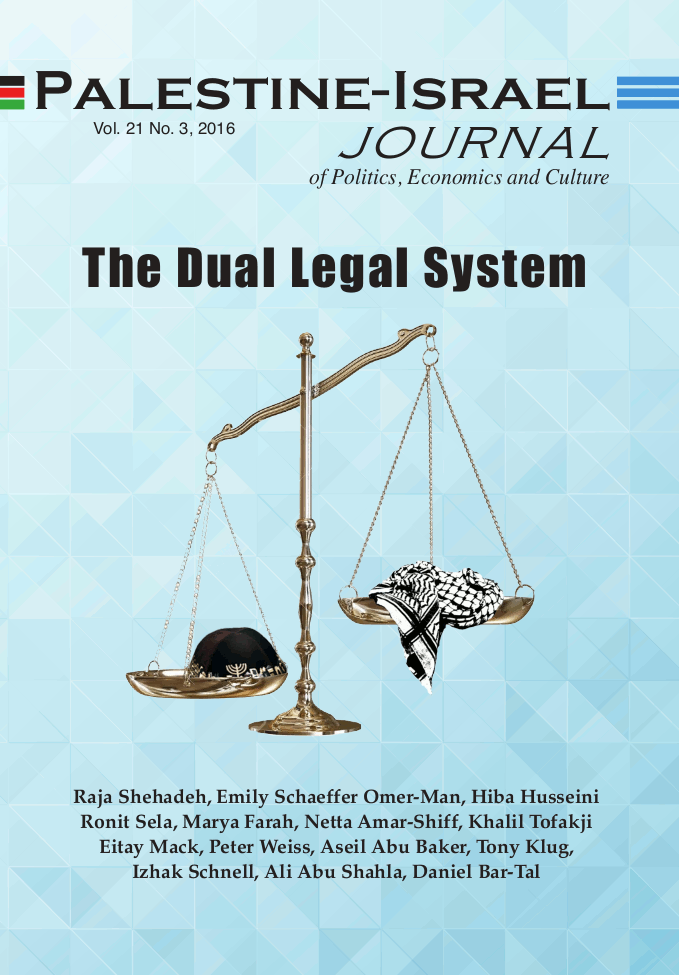 Palestine-Israel Journal Issue: The Dual Legal System
